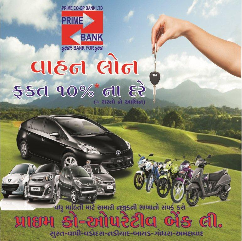 Ind Bank Car Loan